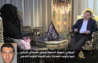 """مقابلة زعيم """"النصرة""""  على """"الجزيرة"""" تثير جدلاً واسعاً"""