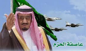 خبير إسرائيلي: السعودية قامت بما لم تجرؤ تل أبيب على فعله بشأن إيران