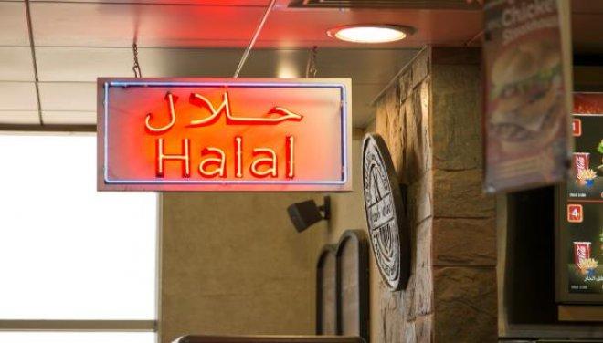 الإمارات تؤسس شبكة لاعتماد المنتجات الحلال عالمياً