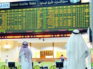 الأسهم المحلية تحقق 15.22 مليار درهم خلال الأسبوع
