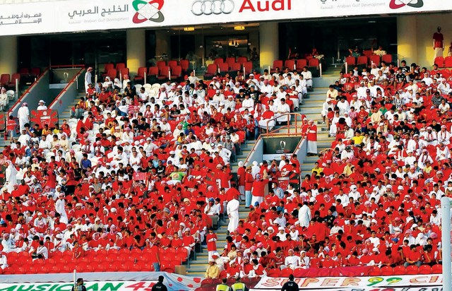 الهلال يطالب بزيادة عدد جماهير أمام الأهلي الإماراتي