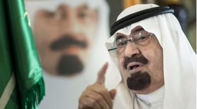 العاهل السعودي يشدد على اتخاذ الإجراءات اللازمة لاستقرار البلاد