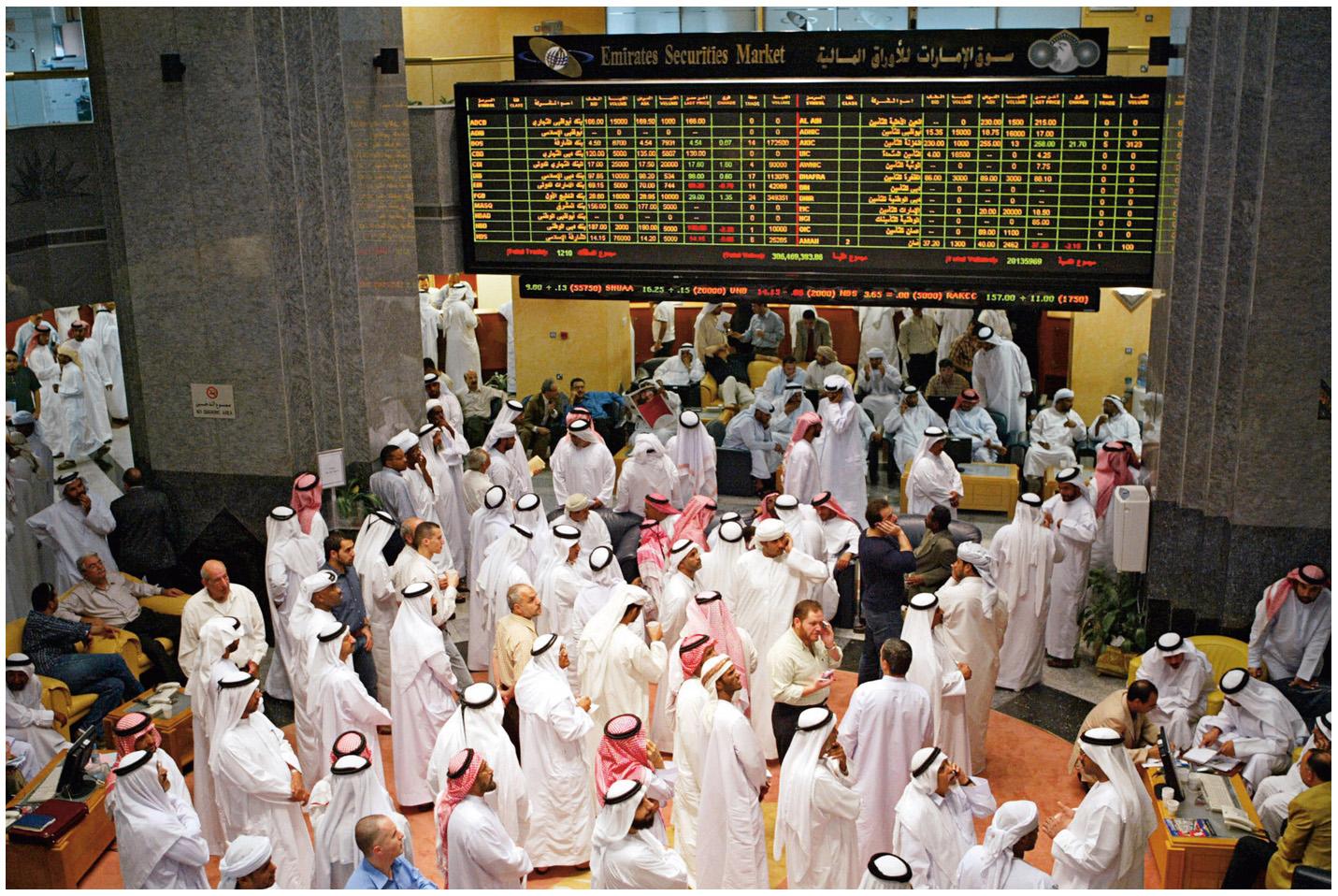 تحديد عطلة العيد للأسواق المالية