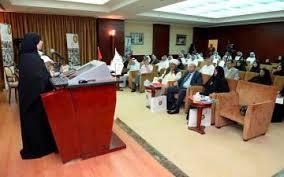 اختتام فعاليات ملتقى زايد الإنساني