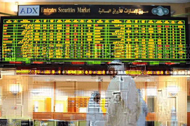 أبوظبي تسعى لاستقطاب 30% من الشركات المسجلة للسوق