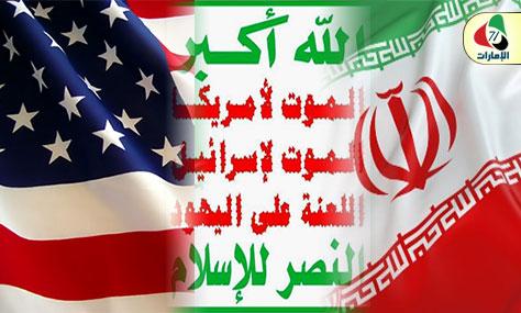 كيف تقاطعت مصالح الإيرانيين والخليجيين والأمريكيين في سقوط صنعاء؟
