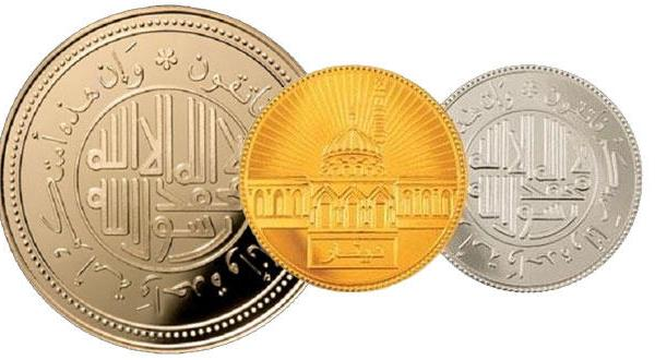 """""""داعش"""" يعلن عن سك عملة معدنية خاصة به تحمل اسم الدينار"""