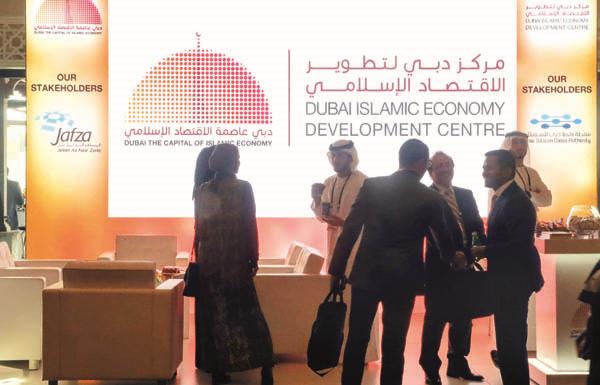انطلاق القمة العالمية للاقتصاد الإسلامي في دبي