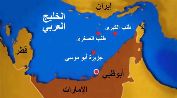 ماذا يعني أن تهنئ الدولة إيران المحتلة بالاتفاق النووي؟!