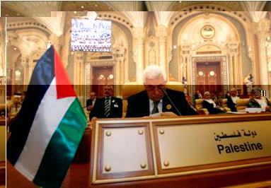 """""""مبادرة السلام العربية"""" تجتمع بالقاهرة السبت المقبل"""