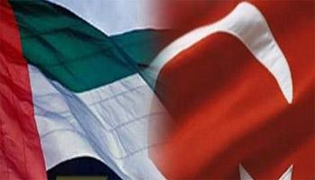 """المنطقة الحرة في """"جبل علي"""" تروج لخدماتها في تركيا"""