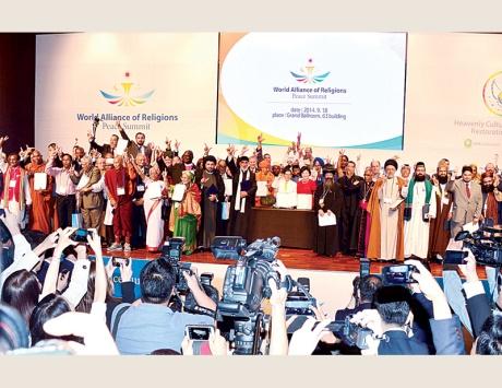 البحرين توقع إعلان سلام لنبذ العنف مع 28 دولة