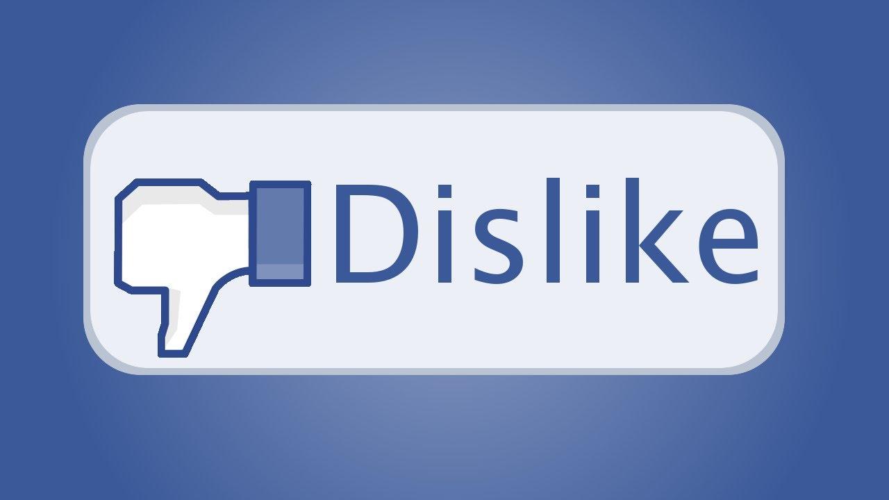 """فيس بوك يخالف التوقعات: 10 ضغطات """"Dislike"""" ستؤدي لحذف منشورك"""