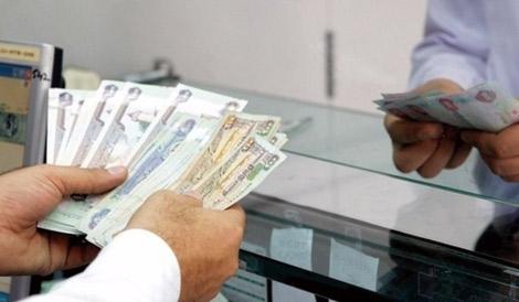 """المصرف المركزي يقرر تعديل بعض أحكام قانون """"غسل الأموال"""""""