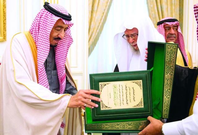 الملك سلمان: الإسلام دين الوسط والمملكة بلد الاعتدال
