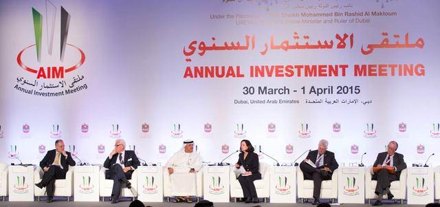 وزارة الاقتصاد: 246 مليار درهم حجم الاستثمارات الخارجية للدولة