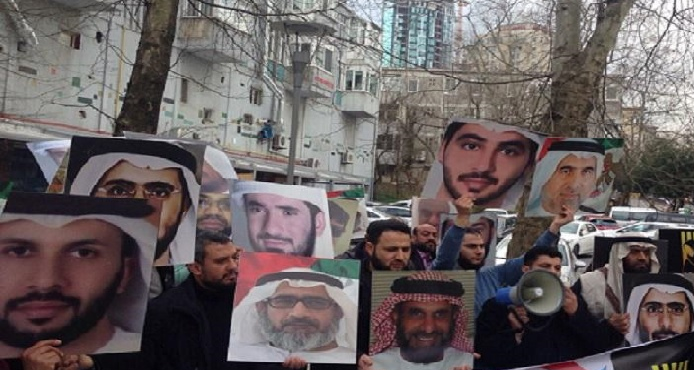 وقفة احتجاجية أمام سفارة الدولة بأنقرة للتضامن مع الشقيقات الثلاث