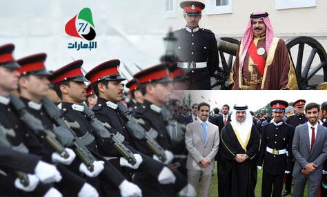 """أمراء الخليج و """"ساند هيرست"""" ..خفايا العقيدة العسكرية والعلاقات الغامضة"""