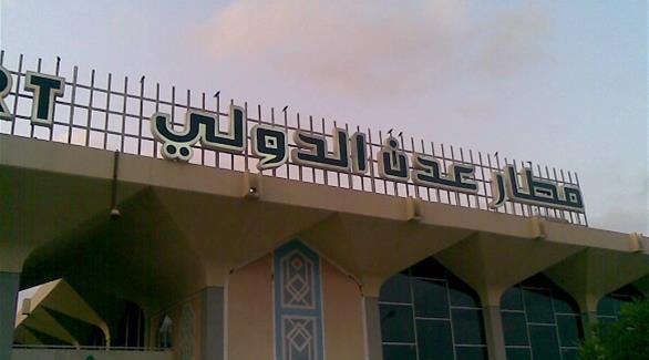 البعثات الدبلوماسية تغادر مدينة عدن