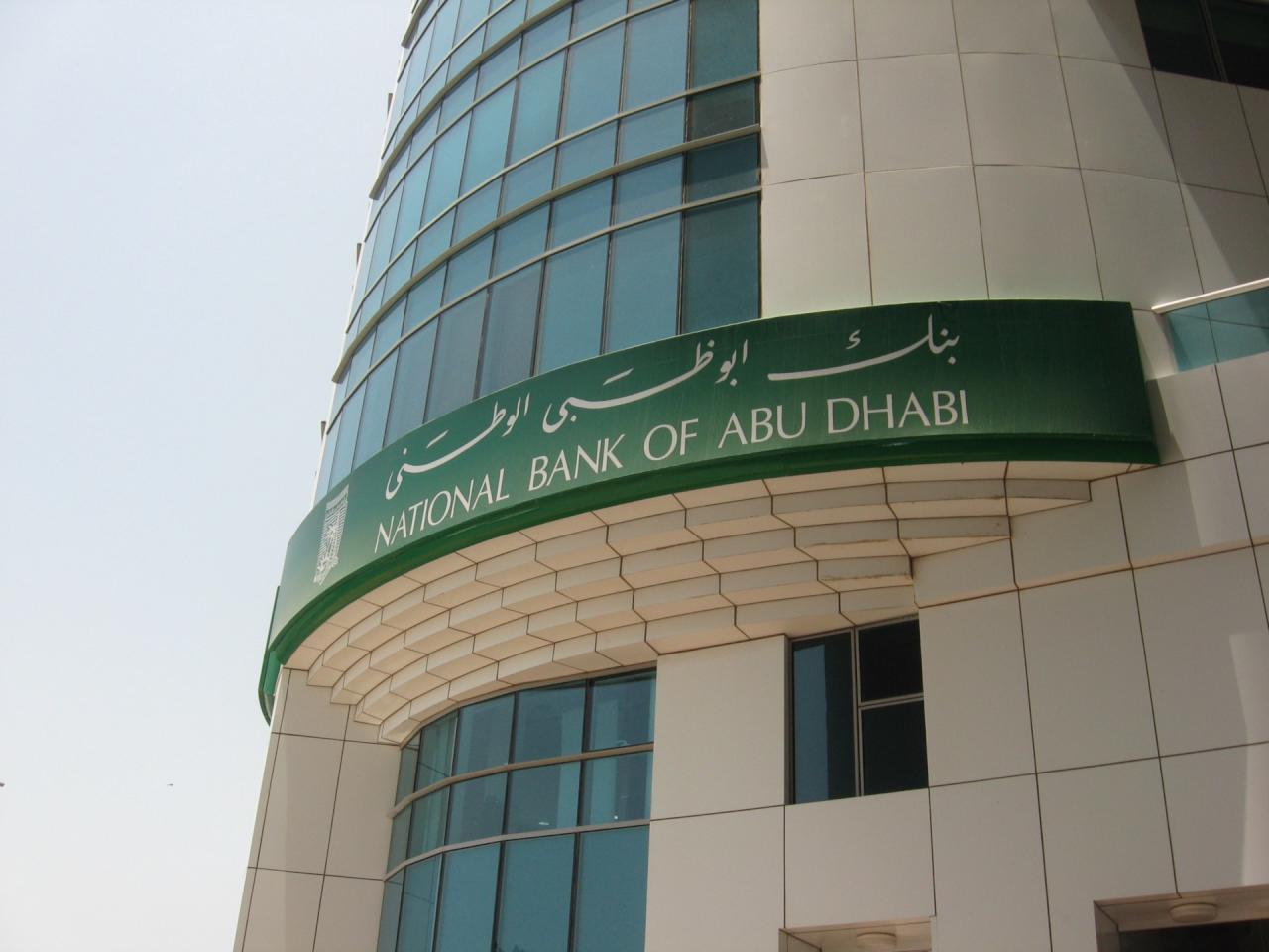 """اكتمال الاندماج بين بنكي """"أبوظبي الوطني"""" و""""الخليج الأول"""""""