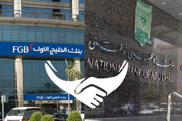 محمد بن زايد يبارك اندماج بنكي الخليج الأول وأبوظبي الوطني