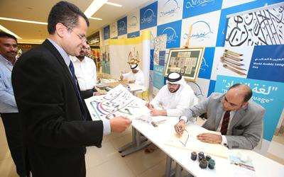 المنتدى الإسلامي بالشارقة يعقد ندوة حول اللغة العربية
