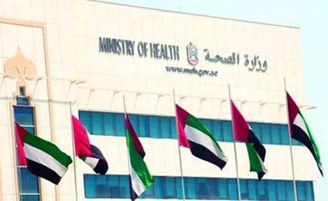 دبي تستضيف مؤتمراً دولياً حول الرعاية الصحية في مجلس التعاون