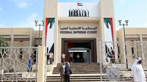 """""""الاتحادية العليا"""" تحجز الحكم في قضية التخابر إلى 30 مارس"""