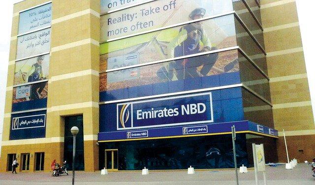 """""""الإمارات دبي الوطني"""" يسمح بدفع المخالفات المرورية بالتقسيط"""