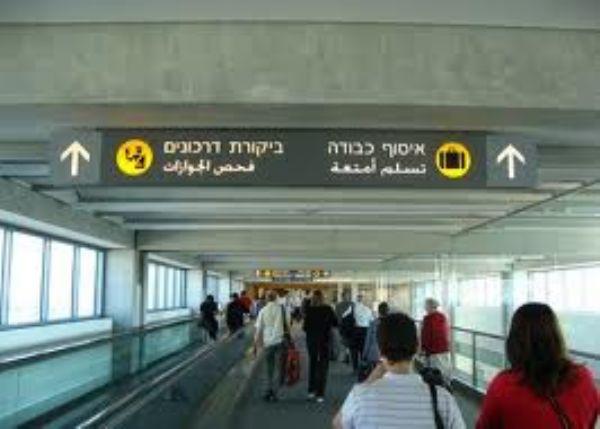 إسرائيل تعيش الحصار.. وشركات طيران العالم تلغي رحلاتها للكيان