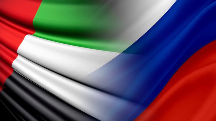 66 مليار درهم الاستثمارات الإماراتية في روسيا