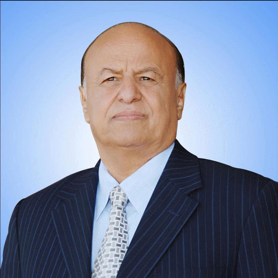 الإعلان عن تشكيل حكومة يمنية جديدة