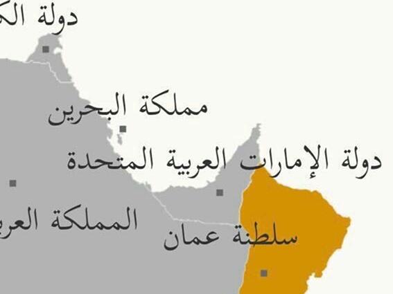 بعد حذف قطر.. خارطة