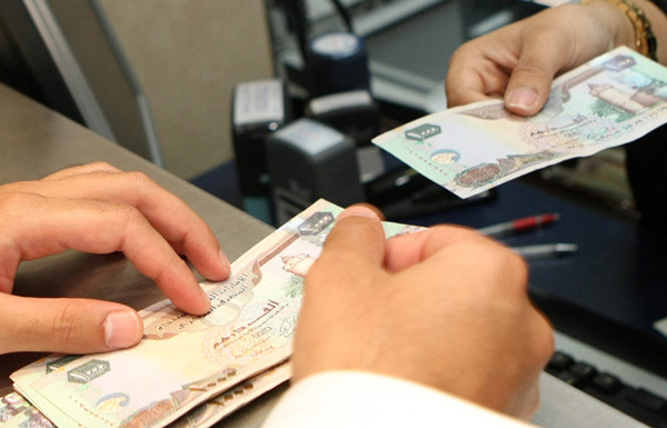 تراجع أعداد الأسر المواطنة المقترضة من البنوك إلى 19,9%