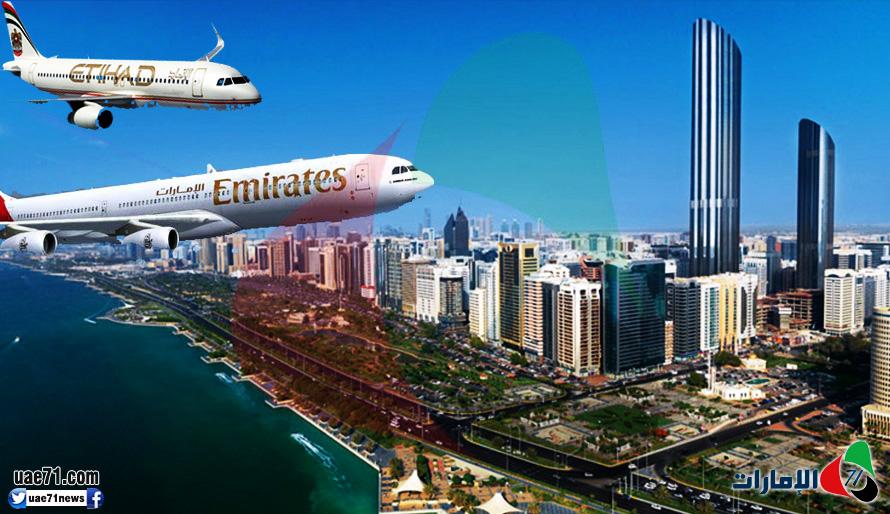 استثمار الدولة في الموانئ والمطارات.. خسائر اقتصادية ومكاسب جيوسياسية!