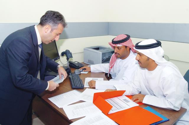 وزارة شؤون الرئاسة تقدم مبادرة خصومات لبطاقات أبشر