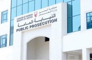 """حبس ثالث بحريني بتهمة نشر دعايات تضر بـ""""عاصفة الحزم"""""""