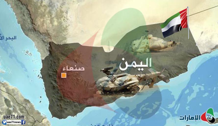 """""""الخلل الفني"""" يواصل حصد أرواح ضباطنا في اليمن.. فهل من تحقيق؟!"""