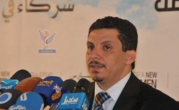 البحرين تدين اختطاف مدير مكتب الرئيس اليمنى وتصفه بالعمل الإرهابي