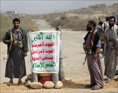 اليمن: اللجنة الرئاسية تعلن فشل المفاوضات مع الحوثيين