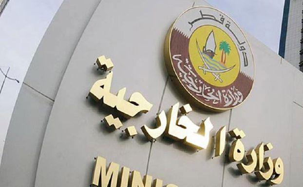 قطر تدين تفجيري مقتل الجنود المصريين في سيناء