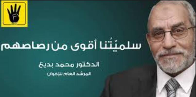 """الداخلية المصرية تتهم الإخوان بالتخلي عن السلمية  """"لقيادة الإرهاب"""""""