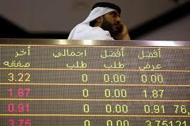 إصدار الأوراق النقدية في الامارات يصل لأعلى مستوى في 10 سنوات