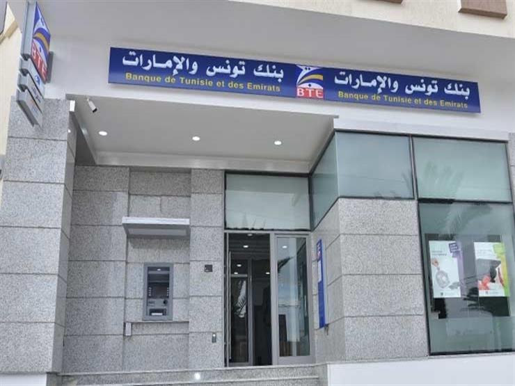 تونس وجهاز أبوظبي للاستثمار يبيعان حصتهما ببنك تونس والإمارات