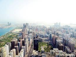 توقعات بارتفاع أسعار العقارات في أبوظبي