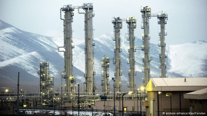 ايران تستبعد التوصل لاتفاق نووي شامل بحلول 24 نوفمبر
