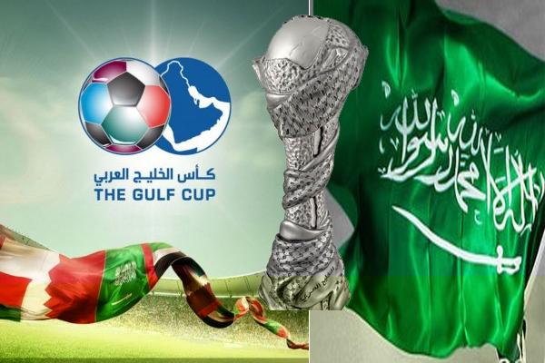"""انطلاق بطولة """"خليجي 22"""" اليوم في الرياض"""