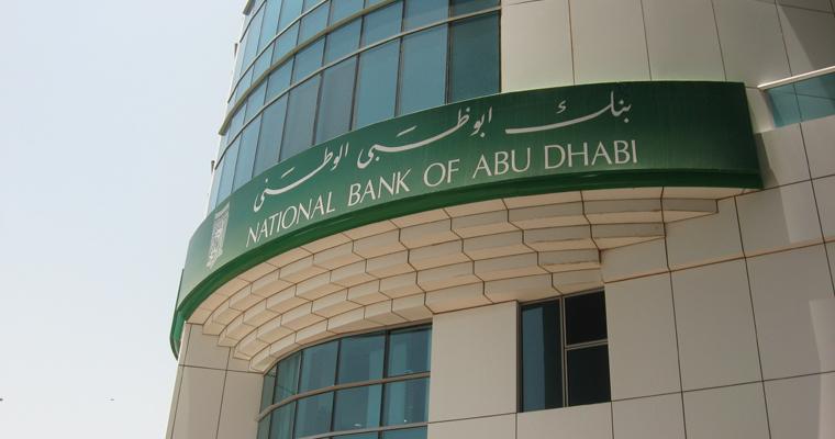 بنك أبوظبي التجاري يقر توزيعات نقدية بقيمة 607 ملايين دولار