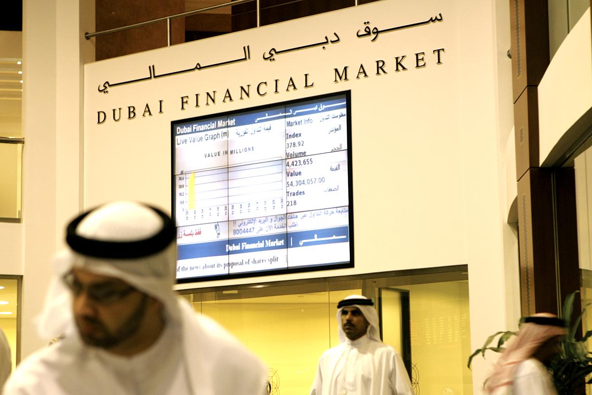 """""""أملاك"""" تقرر عودة سهمها للتداول في سوق دبي المالي"""