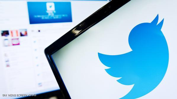"""السعودية تفرض اجراءات لمعاقبة المخالفين على """"تويتر"""""""